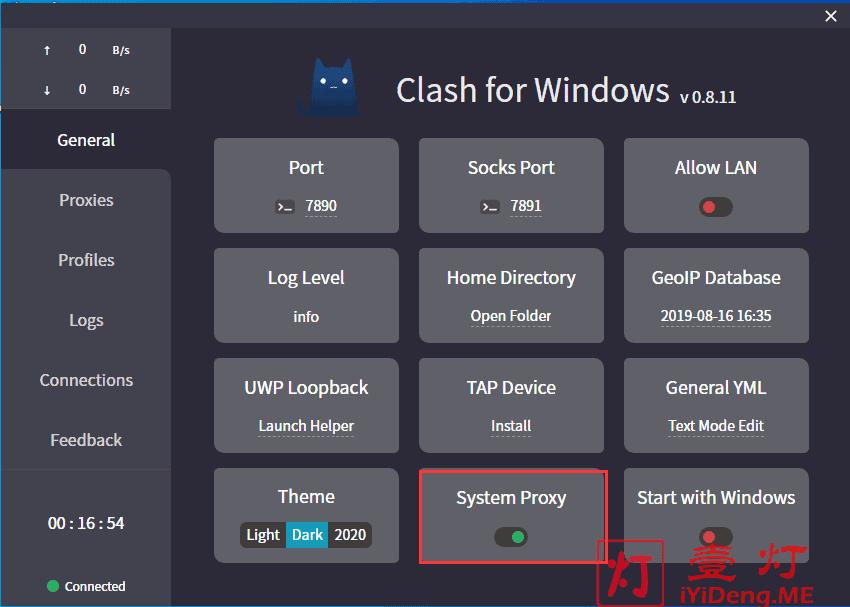 Clash for Windows 代理模式选择2