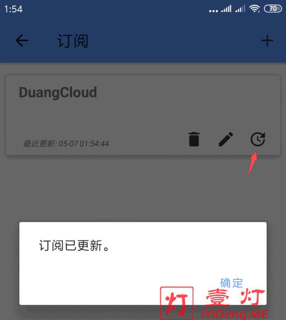kitsunebi for android 更新订阅