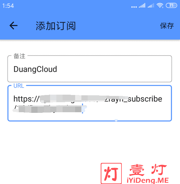 kitsunebi for android 添加订阅