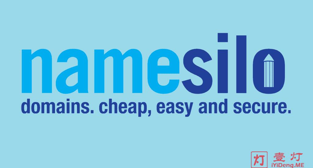 NameSilo – 美国知名域名注册商 | 仅年付0.99/1.99美元 | 域名购买与账户注册图文教程
