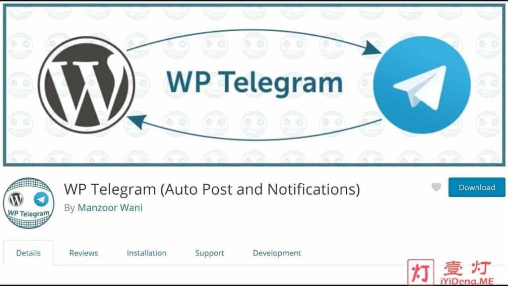 WP Telegram – 自动推送你的网站文章到Telegram群组或频道的WordPress插件