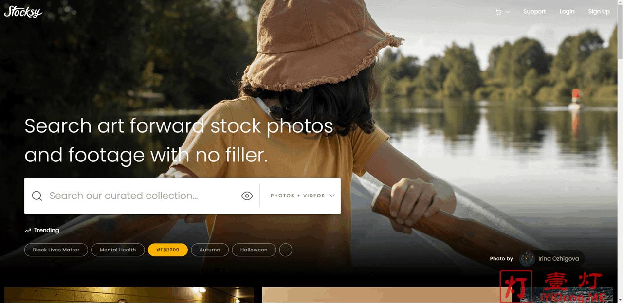 Stocksy 独具特色的艺术类图库