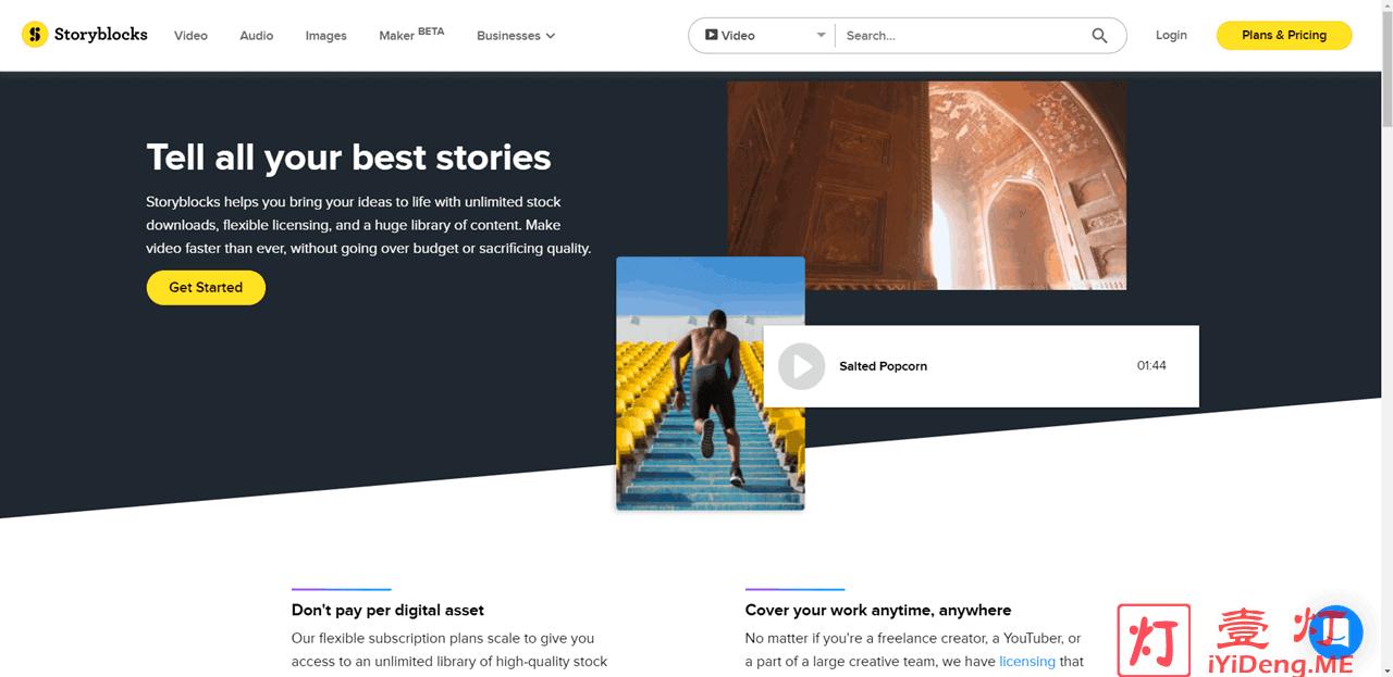 Storyblocks 基于订阅的视频服务网站