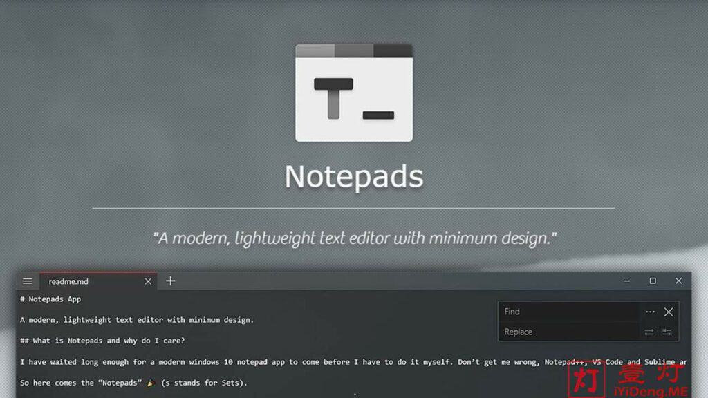 Notepads – 一款现代的、极简设计风格的轻量级文本编辑器 | 比 Notepad++/VS Code/Atom/Sublime 更顺滑