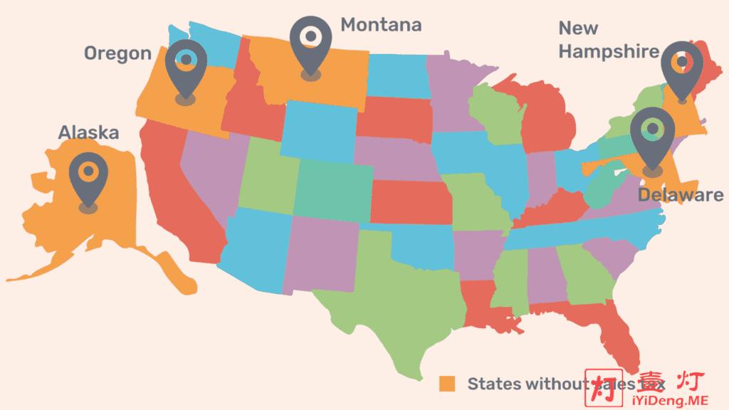 2021年最新的美国免税州地址和邮编 – 注册美区 Google Voice、Apple ID 和美区 PayPal 等 ID 账号及出国旅游购物的必备常识