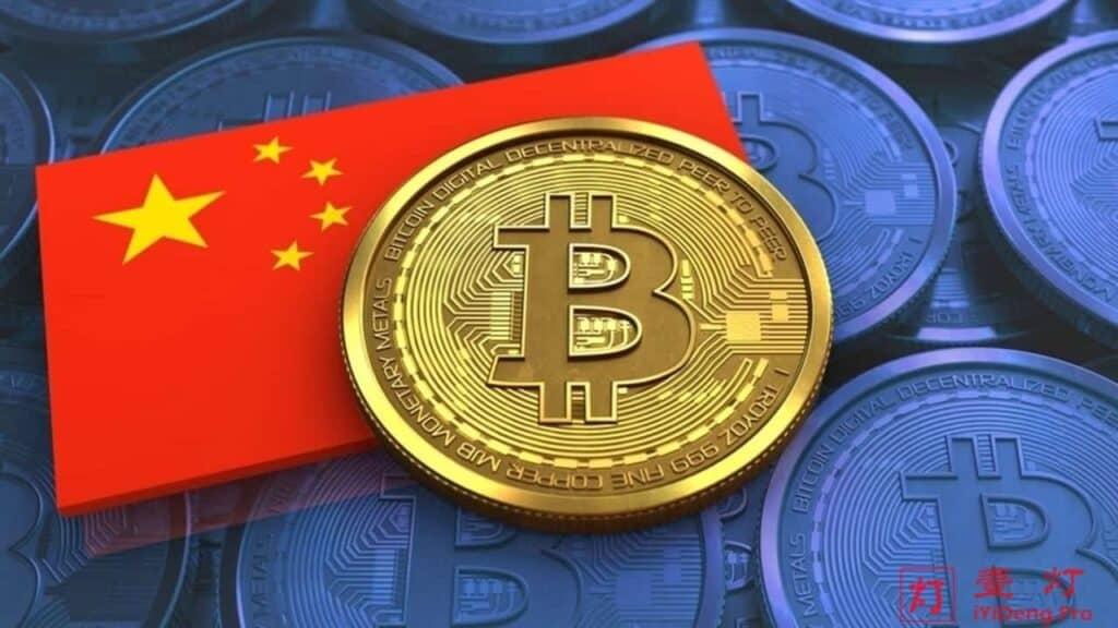 【官媒如是说】新华社:比特币等虚拟货币作为虚拟商品买卖,普通民众有参与交易的自由