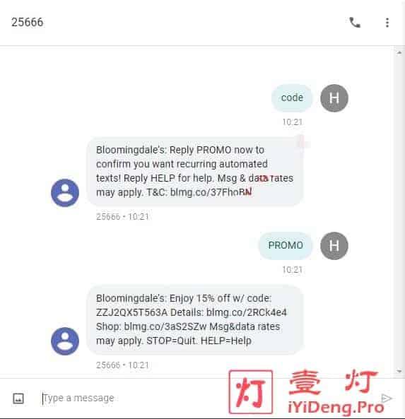 接收 Bloomingdales 的广告推送短信